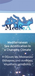 MedSeA leaflet back-Greek